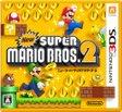 【送料無料】【中古】 3DS New スーパーマリオブラザーズ2 ソフト