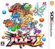 【送料無料】【中古】3DS ソフト パズドラZ...