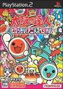 【送料無料】【中古】 PS2 プレイステーション2 太鼓の達人 とびっきり!アニメスペシャル