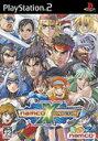 【送料無料】【中古】 PS2 プレイステーション2 ナムコ クロス カプコン