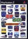 【送料無料】【中古】 PS2 プレイステーション2 電車でGO! プロフェッショナル2