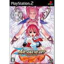【送料無料】【中古】PS2 プレイステーション2 アルカナハート