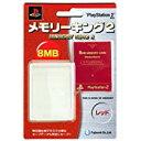 【送料無料】【中古】PS2 プレイステーション2 PlayS...