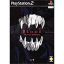 【送料無料】【中古】PS2 プレイステーション2 BLOOD The Last Vampire (上巻)