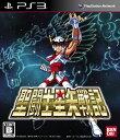 【送料無料】【中古】PS3 プレイステーション 3 聖闘士星矢戦記 (通常版)