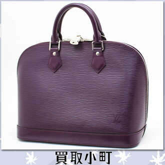 M5280K Louis Vuitton Alma PM Cassis EPI silver metal icon bag handbags Boston bag Louis Vuitton LV ALMA PM EPI %