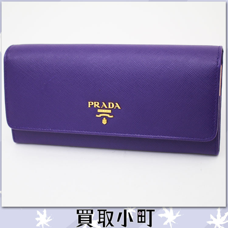 KAITORIKOMACHI   Rakuten Global Market: Prada saffiano leather ...