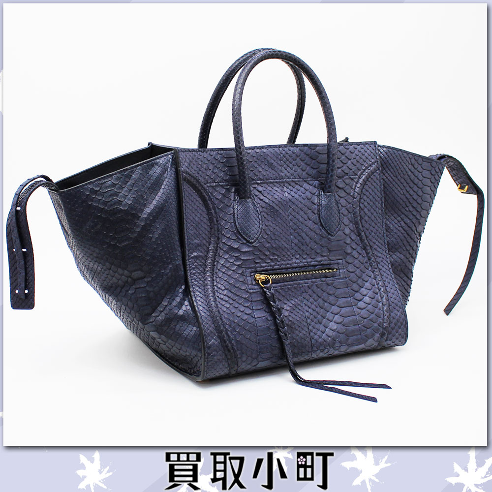 KAITORIKOMACHI | Rakuten Global Market: Celine small square ...