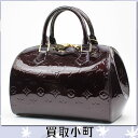 Louis Vuitton M90057 Montana Monogram Vernis Amarante bowling bag Boston bags handbags Louis Vuitton LV MONTANA Monogram Vernis %