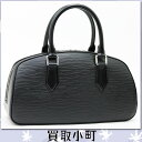 Louis Vuitton M52852 Jasmine EPI Noir silver metal handbags Boston bag Louis Vuitton Black Black model LV JASMIN Epi Noir Hand Bag 20% off