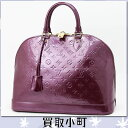 -M93594 Louis Vuitton Alma GM Monogram Vernis batarde handbag icon violet Louis Vuitton LV ALMA GM Monogram Vernis %