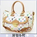 Louis Vuitton M40125 Rita Monogram-multi-color Bron 2WAY shoulder bag handbag tote bag rivet studs studs white Louis Vuitton LV RITA Monogram Multicolore Hand Bag 20% off