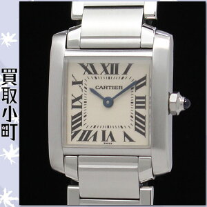����ƥ�����CARTIER�ۥ��󥯥ե�󥻡��������å�SM��ǥ������������Ľ������ӻ���W51008Q3TANKFRANCAISEWATCH,SMALLMODELSS%OFF��A��󥯡ۡ����ʡۡ���šۡ�LuxuryBrandSelection��
