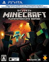 【中古】Minecraft: PlayStation Vita Edition - PS Vita