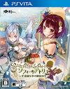 【中古】ソフィーのアトリエ ~不思議な本の錬金術士~ - PS Vita