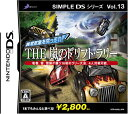 【中古】SIMPLE DS シリーズVol.13 THE 嵐のドリフト・ラリー