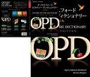 【中古】Oxford Picture Dictionary: English/ Japanese (Oxford Picture Dictionary 2e)/Jayme Adelson-Goldstein、Norma Shapiro