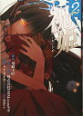 祝姫(2)(完) (ビッグガンガンコミックス)/竜騎士07、株式会社DMM.comラボ、タナカ トモ、和遥 キナ