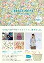 楽天買取王子【中古】LIBERTY PRINT 2011 spring & summer style2 Poppy&Daisy (e-MOOK)