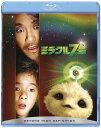 【中古】ミラクル7号 [Blu-ray]/チャウ・シンチー、キティ・チャン、シュー・チャオ