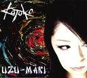 【中古】UZU-MAKI(初回限定盤)(DVD付)/KOTOKO