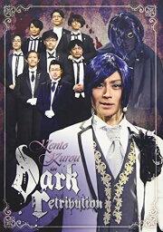 """【中古】KENTO KUROU in """"Dark Retribution"""