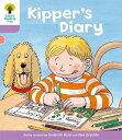 【中古】Oxford Reading Tree: Level 1+: First Sentences: Kipper's Diary/Roderick Hunt