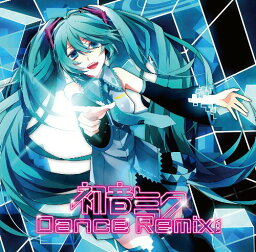 【中古】初音ミク DANCE REMIX vol.1/オムニバス、初音ミク、ROCKETMAN、<strong>wowaka</strong>