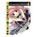 【中古】CHAOS;HEAD Nitro The Best! Vol.4