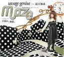 【中古】Maze/savage genius feat.近江知永、savage genius、ああ、MACARONI☆、西田マサラ