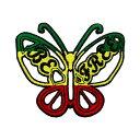 【ワッペン ★アイロン アップリケ★ レゲエ ラスタ バタフライ 蝶々 P-3569】