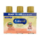 Mead Johnson Nutrition【Enfamil A.R. for spit-up...