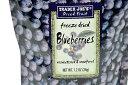 Trader Joe's【トレーダージョーズ ドライフルーツ ブルーベリー 1.2oz(34g)】freeze dried Blueberries
