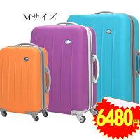 スーツケース(SUITCASE)M中型/軽量