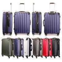 kt063f四面/スーツケース/軽量/TSAロック