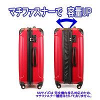 kt063f容量UP/スーツケース/軽量/TSAロック