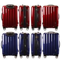 kt523fm6se/軽量スーツケース(SUITCASE)/tsaロック