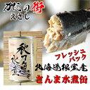 さんま缶 北海道産