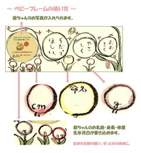 ハローベビーフレーム出産のお祝い・記念に♪(名...の紹介画像2