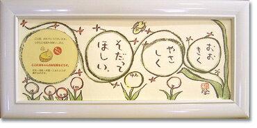 ハローベビーフレーム出産のお祝い・記念に♪(名入...の商品画像