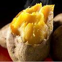 冷凍焼き芋 安納芋 1kg