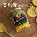 坂元の天寿薩摩黒酢 (3年もの) 720ml