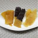 【薩摩のはるか姫】3種類の干し芋セット...