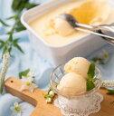 フルーツソムリエが作った濃厚ジェラート『まろやかバニラ』こだわりアイス