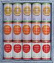 かじわら オリジナル 神戸居留地 100%缶ジュース KKJ-15【ギフト お歳暮 御歳暮】
