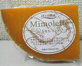 ミモレット 18ヶ月熟成 約100gカット (表示価格は100gあたりの価格です)
