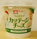 カッテージチーズ (つぶタイプ)220g