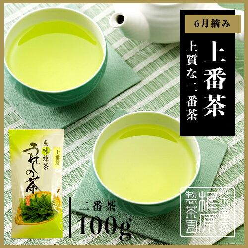 【メール便送料無料】嬉野茶 上番茶(100g)お茶 日本茶 緑茶 煎茶 茶葉 玉緑茶 ぐり茶 九州 うれしの茶