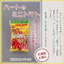 Hatomato5_1